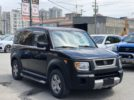 2005 Honda Element AWD ** 111,000 ** Local, 1 Owner, 1 Year Warranty $10,500